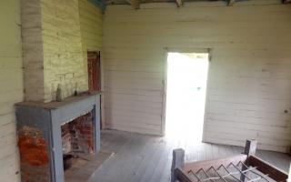 Slave House at the St. Joseph Sugar Cane Plantation, New Orleans